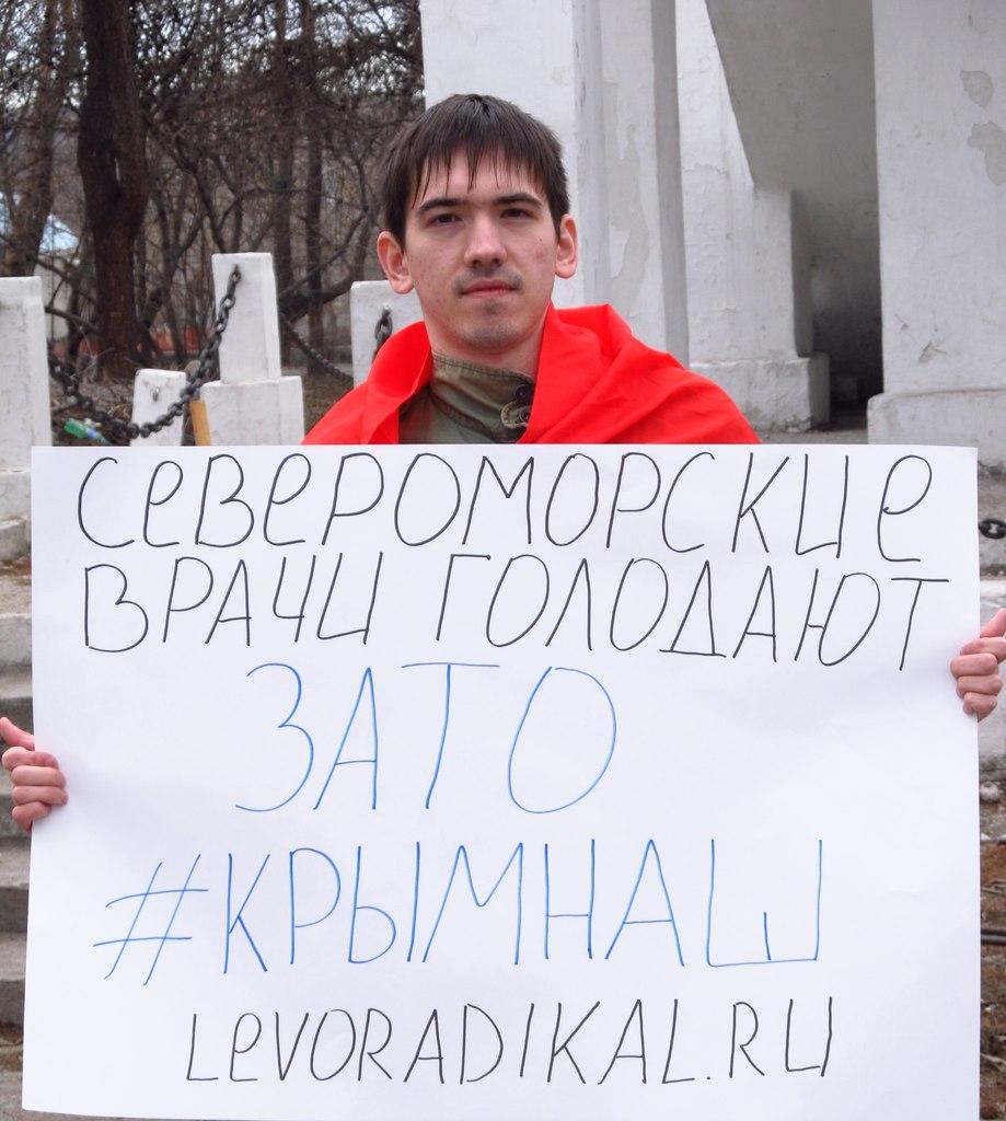 Пикет медики Североморска май 2014-3