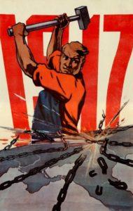 Пролетарий разбивает цепи