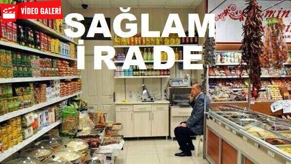 Эрдоган в маркете