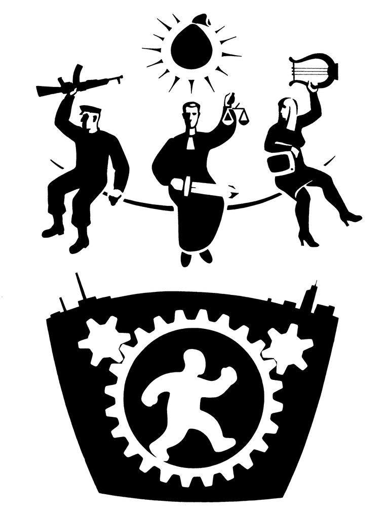 Верхи и низы или Несвятая троица