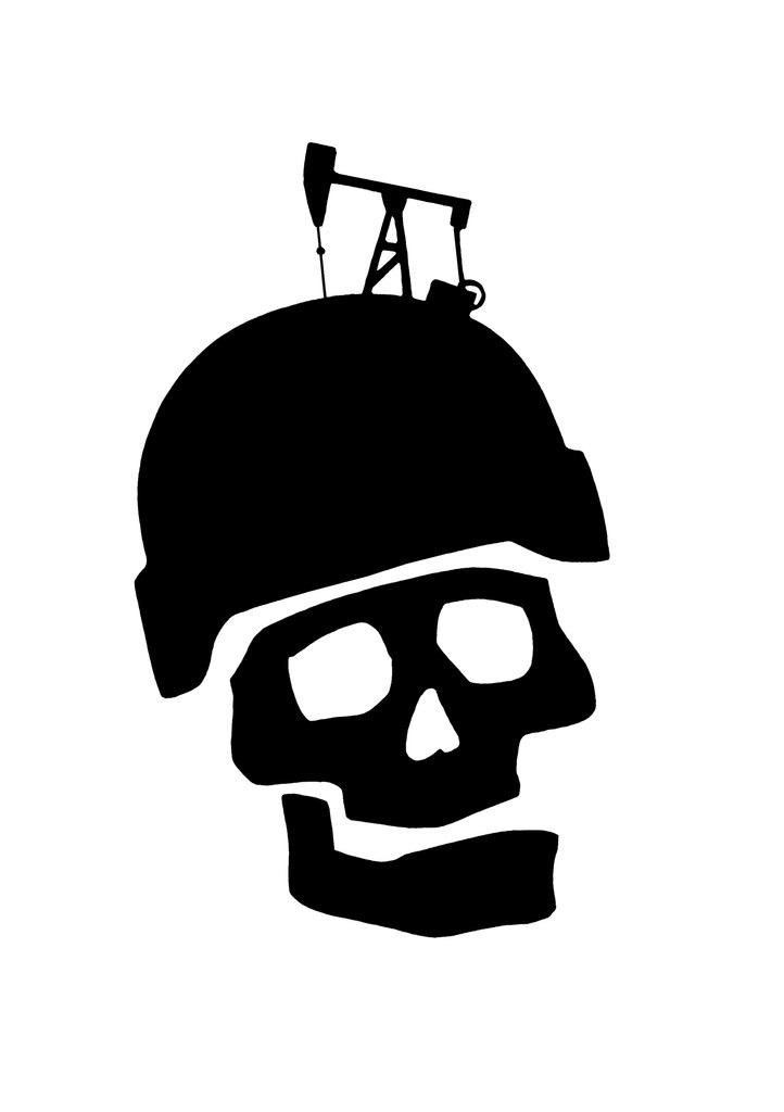Военные цели