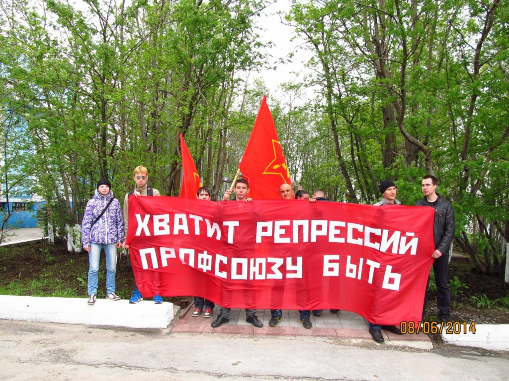 Пикет 8 июня 2014 года МЭС профсоюзу быть