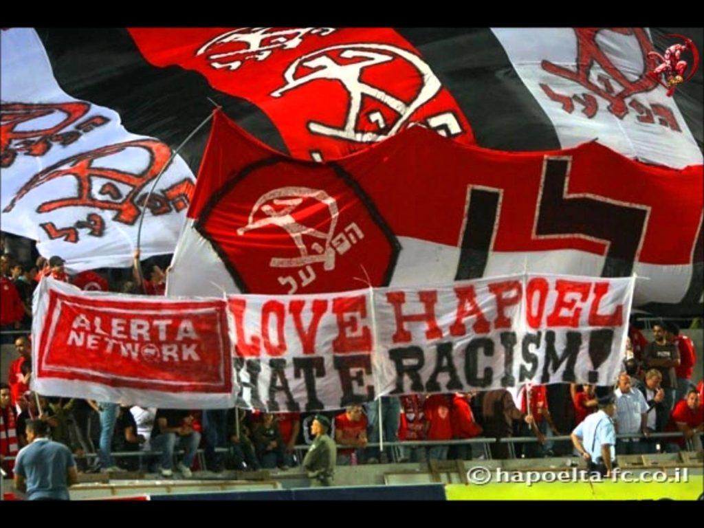Ultras Hapoel