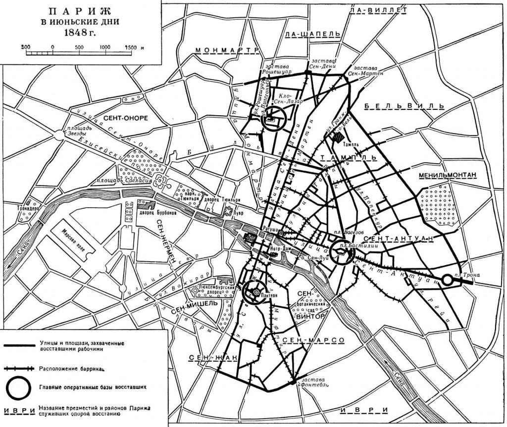 Июньское восстание 1848