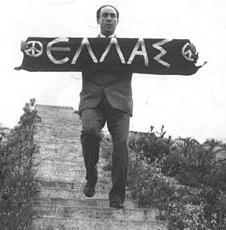 Григорис Ламбракис
