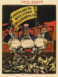 капиталисты всех стран,соединяйтесь!