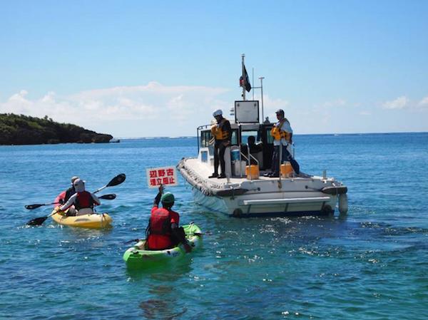 Столкновение протестующих с экипажем корабля Берегового патруля Японии в заливе Хеноко