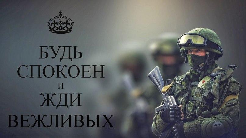 в россии создадут частные военные компании