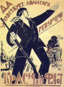 Да здравствует авангард революции - Красный Флот!