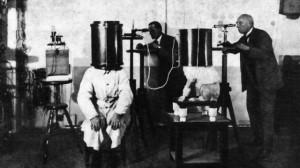 немецкие учёные