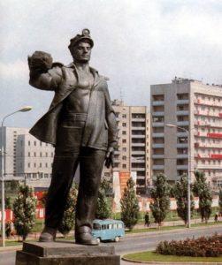 """Памятник """"Слава шахтёрскому труду"""", Донецк."""