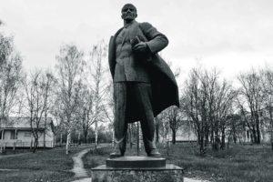 Ленин Сумы