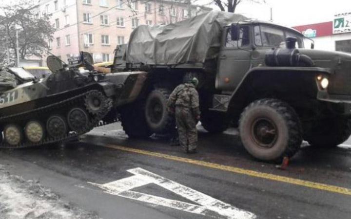 Донецк. 23 января. фото 1