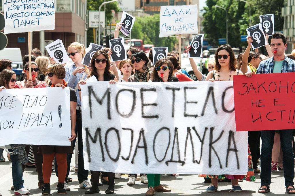Моё тело моё дело. Македония