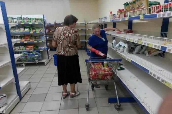 Положение рабочих. Экономическая блокада Донбасса