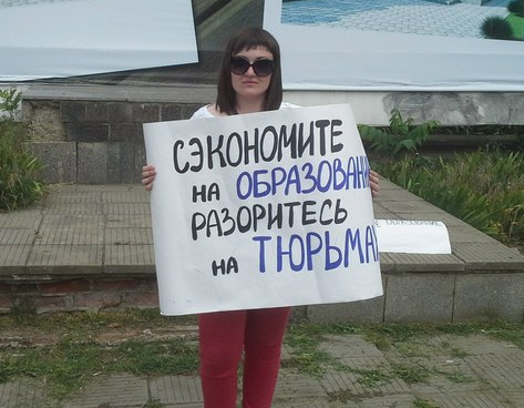 Юлия Усач