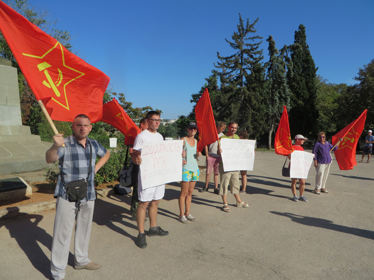 Митинг солидарности с РПК 9082014