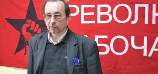 Сергей Биец - лидер Революционной рабочей Партии