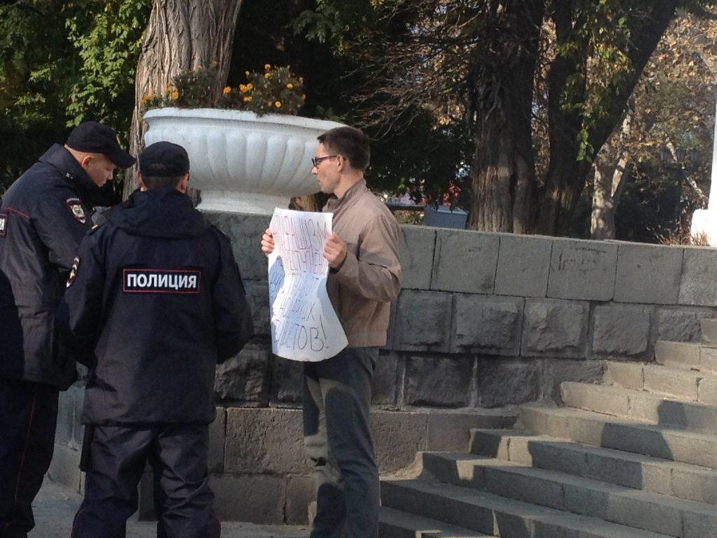 Пикет в Севастополе 4 ноября 2015 1