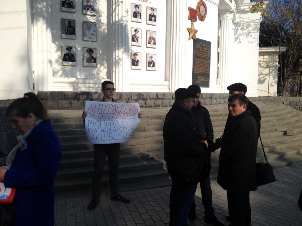 Пикет в Севастополе 4 ноября 2015