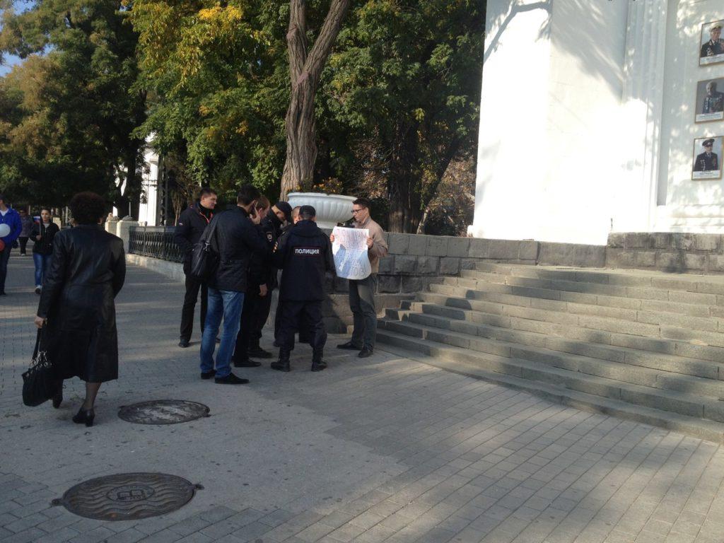 Пикет в Севастополе 4 ноября 2015 3