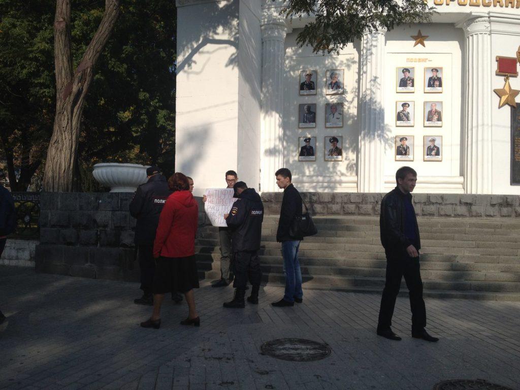 Пикет в Севастополе 4 ноября 2015 4