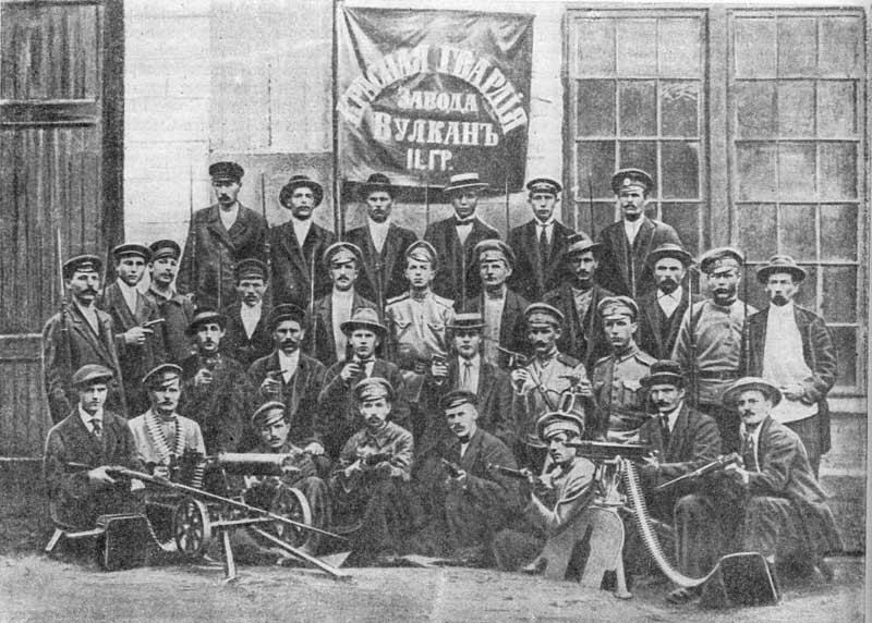 Красная гвардия завода Вулкан