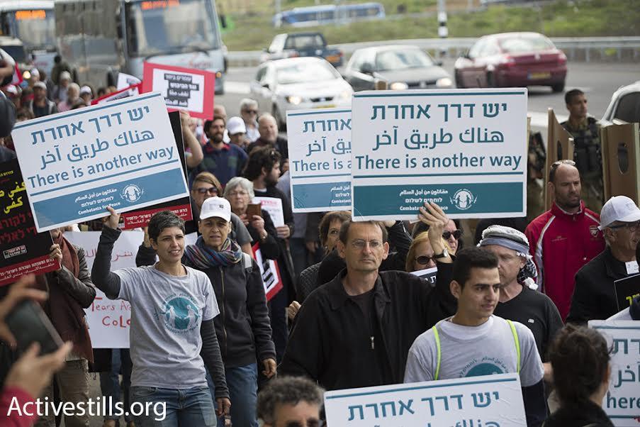 Палестина_Израиль1