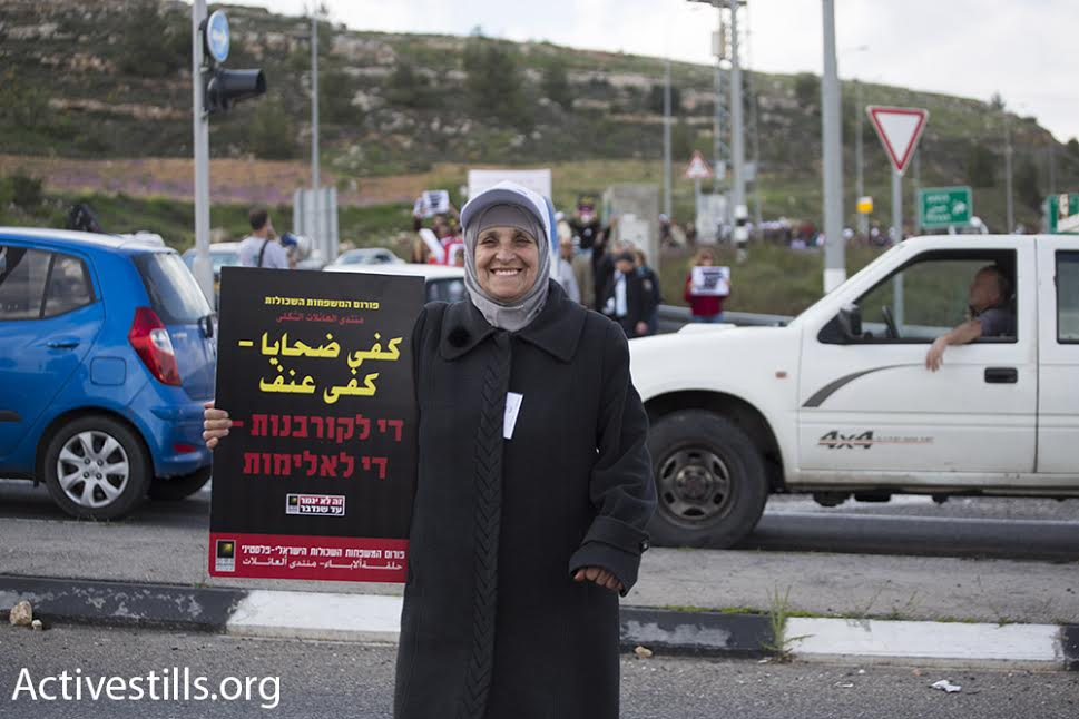 Палестина_Израиль2