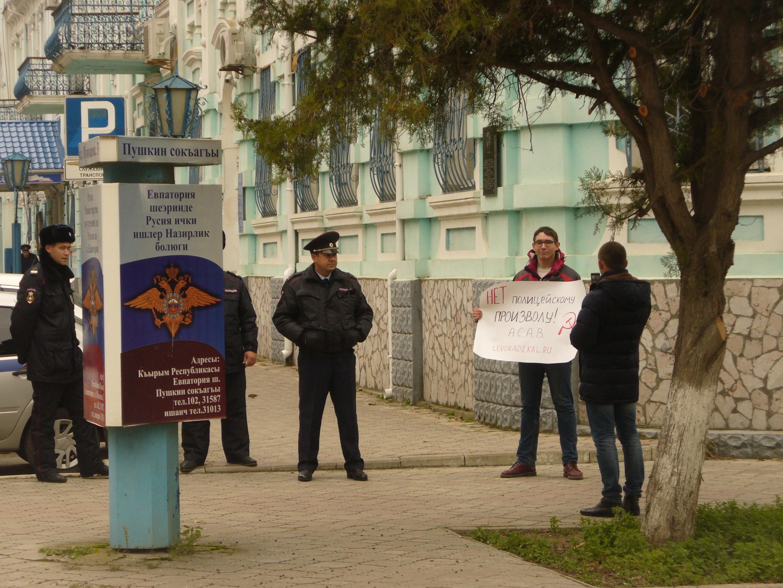 Пикет Евпатория 2016 ноябрь