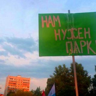 Письмо жителям Москвы