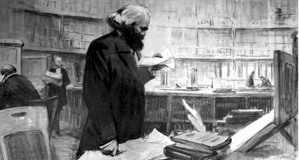 Экономическое учение Маркса